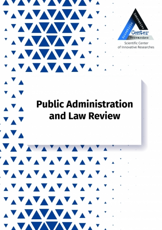 Public Administration and Law Review №1