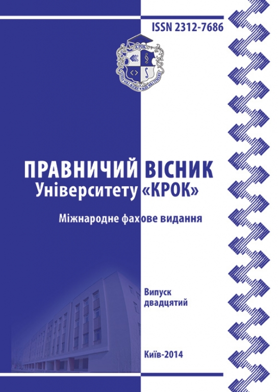 Comparative analysis of the main aspects of parliamentarism in the process of state development after declaration of independence in Ukraine and Belarus