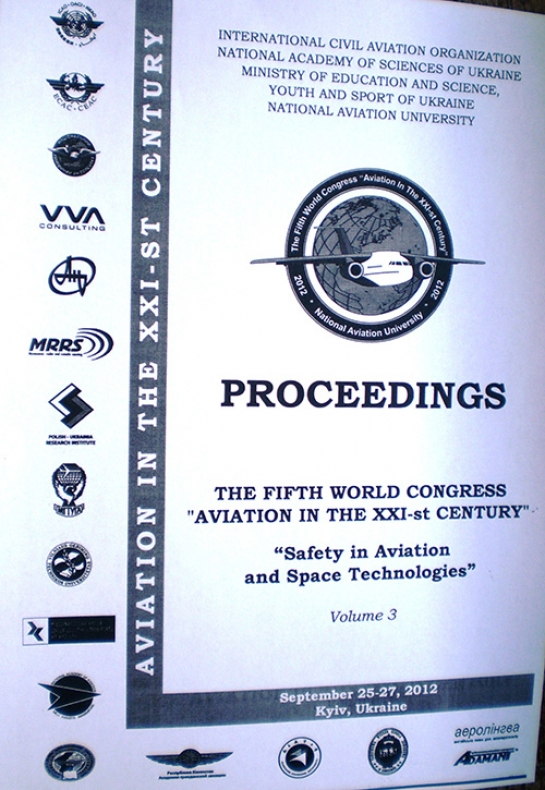 Professionalism of a psychologist as an important condition of safety of professional activity of workers of aviation industry